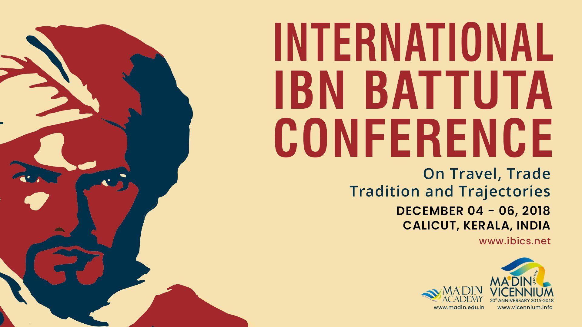 ibnubadutha conference HD