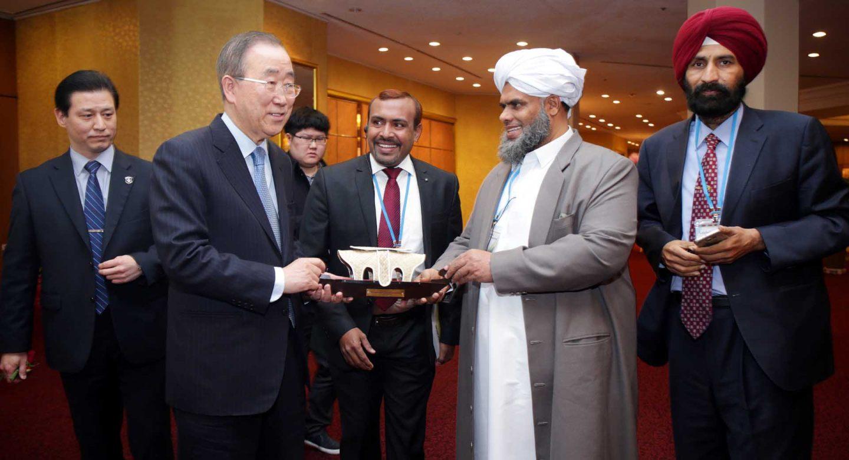 Ma'din Peace conference