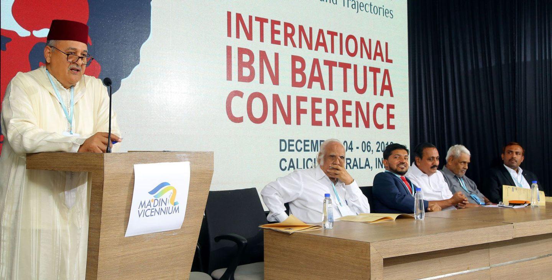 1. Ibn Battuta Conference ianuguration