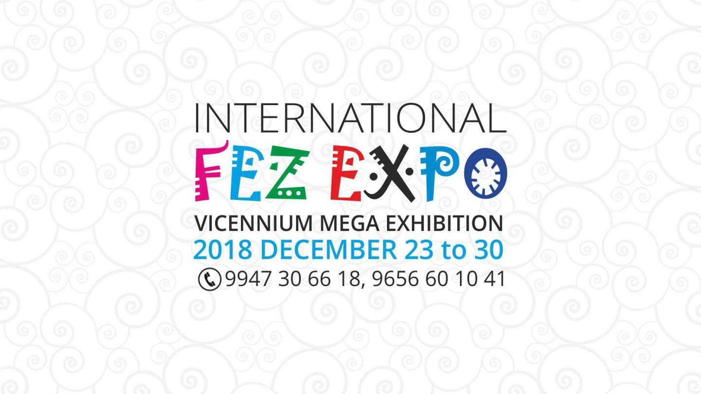 fex Expo Brochure