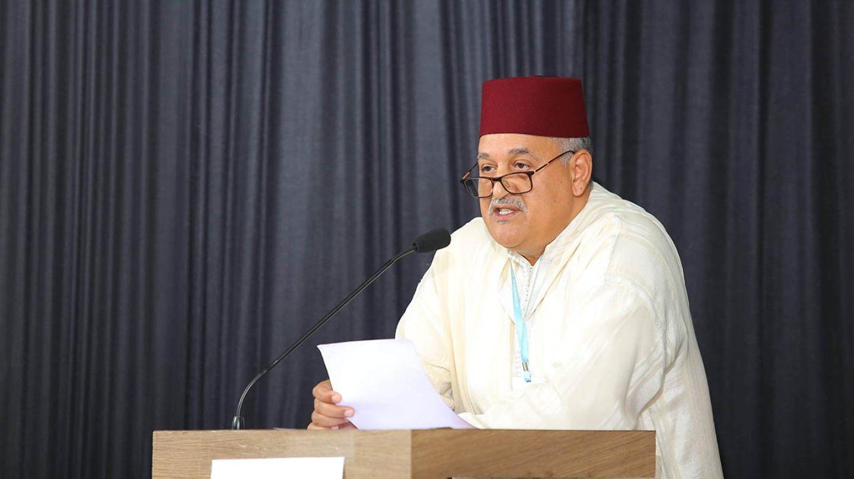 Ma'din Academy Ibn Batuta Conference